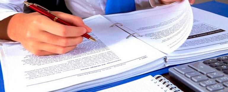 Какие документы необходимы при трудоустройстве