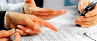 Можно ли изменять условия договора после его подписания