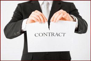 Утилизация контракта