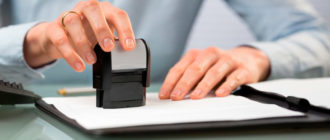 Нужна ли печать на трудовом договоре?