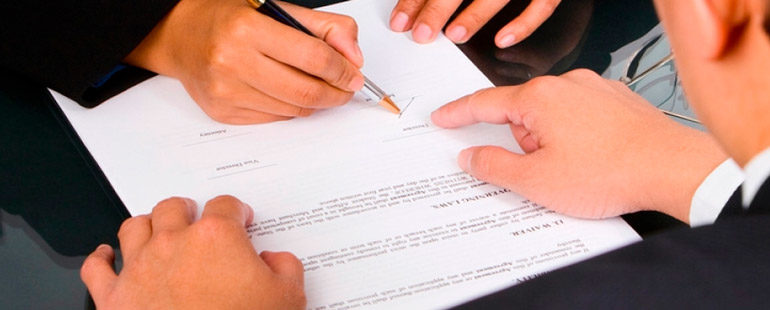 Какие условия обязательно включаются в трудовой договор