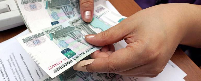 Удержания из заработной платы: ограничение размера суммы