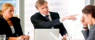Основания для увольнения при инициативе руководства