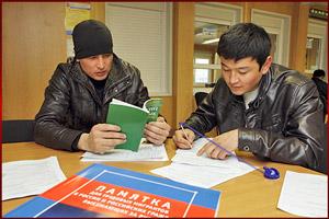 Прием на работу иностранных граждан