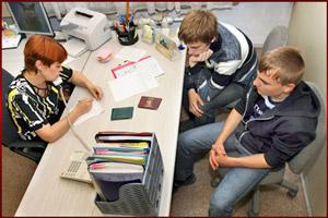 Подростки устраиваются на работу