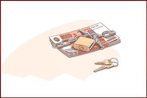 Удержание денежных средств