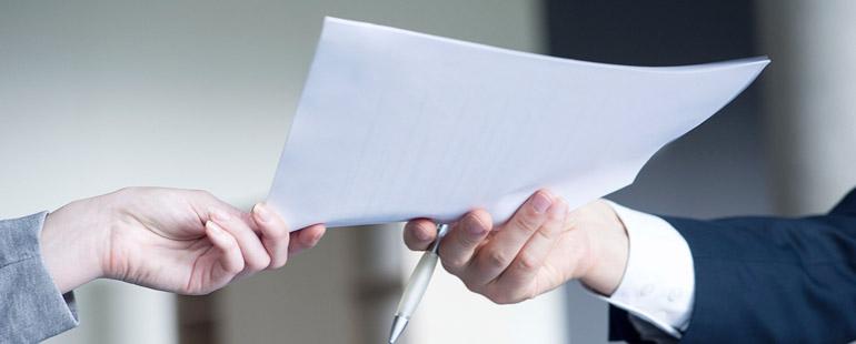Порядок и сроки уведомления об увольнении