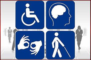 Инвалидность второй группы