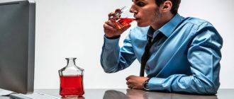 Увольнение за алкогольное опьянение на работе