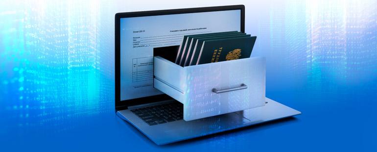 Электронная трудовая книжка: преимущества, правила перехода и ответственность работодателя