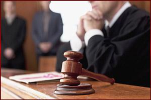 Рассмотрение в суде