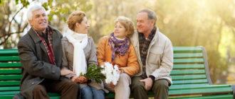 Как правильно рассчитать стаж для пенсии