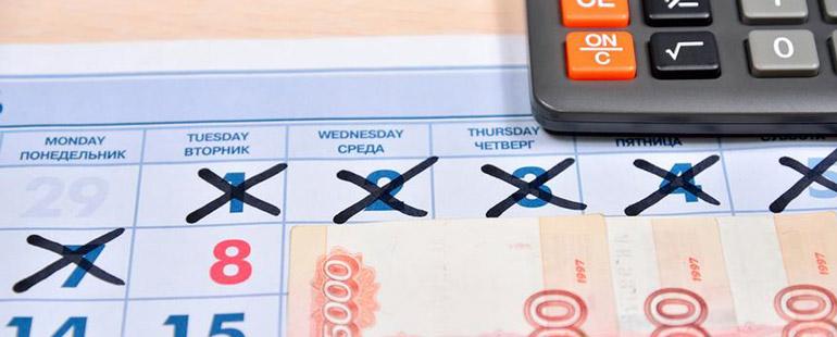 ТК РФ о предоставлении компенсации за неиспользованный отдых