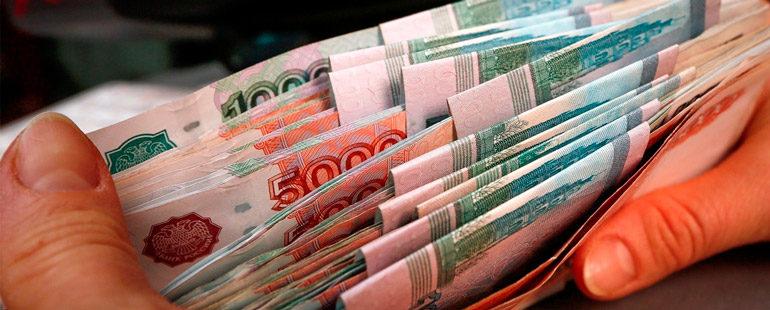 Удержания из заработной платы: основания и алгоритм процедуры