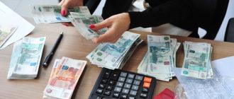 Законодательное основание удержаний из заработной платы