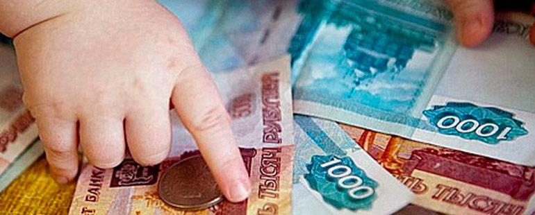 Происходит ли выплата алиментов с компенсации при увольнении