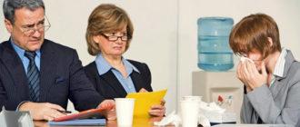 Как правильно уволиться, находясь на больничном
