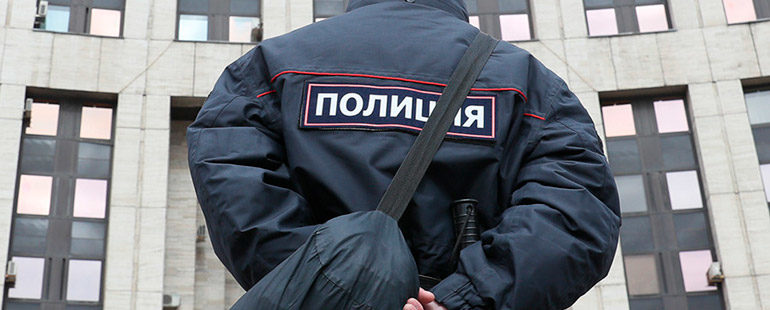 Проступок, порочащий честь сотрудника полиции: основание для увольнения