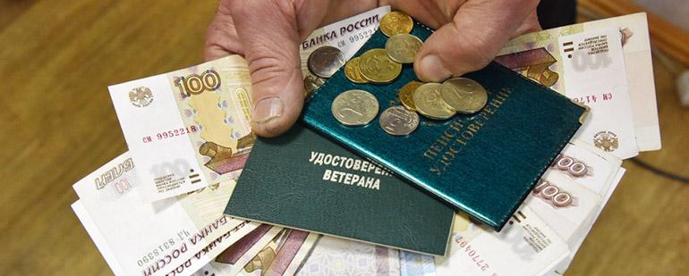 Прожиточный минимум пенсионеров в регионах в 2020 году