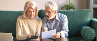 Пенсионная индексация 2020 года